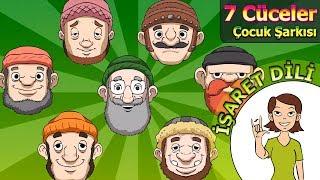 Yedi Cüceler - Biz Tam Yedi 7 Cüceyiz 💓👂 İşaret Dili Çocuk Şarkısı