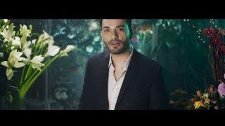 Χρήστος Κυπριανίδης - Μη μου λες | Christos Kiprianidis - Mi mou les - Official Video Clip
