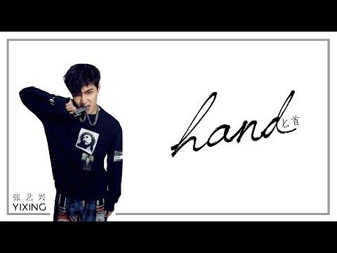 Hand de Lay Zhang Yixing Letra y Video