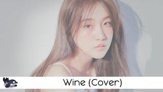 「팬 커버/Vocal Cover」 || SURAN 수란 – 오늘 취하면 WINE Feat 창모 Prod  SUGA by DJ #Philippines