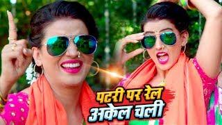 Download Wave Music Bhojpuri Video 3GP MP4 HD - WapZeek Viwap Com