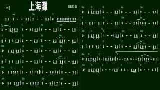 3.上海灘(Eb)伴奏-(簡譜)