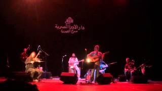 Παντελής Θαλασσινός - Κράτα για το τέλος -  Live Κάιρο - 22/5/2015