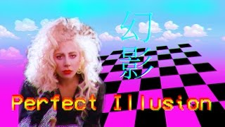 80s Illusion is the Perfect Illusion - 80s Remix of Lady Gaga