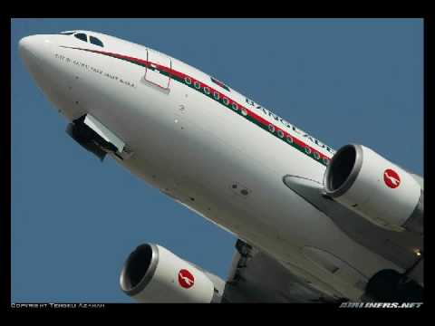 Biman Announcement