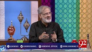 Subh e Noor (Nazr e Badd) - 19 July 2017 - 92NewsHDPlus