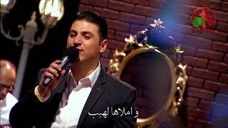 يا رب أسمع صلاتي - ترنيم الأخ زياد شحاده