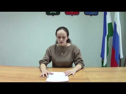 Брифинг по вопросам обеспечения нераспространения коронавирусной инфекции 04.02.2021