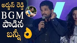 Allu Arjun About ARJUN REDDY BGM @ Vijetha Movie Vijayotsavam   Manastars