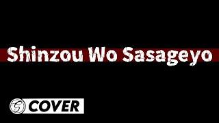 ATTACK ON TITAN - Shingeki No Kyojin Season 2 OPENING - Shinzou wo Sasageyo 🎤SHOUJY Cover