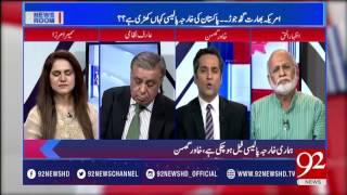 Pakistan's foreign policy failed in  national interest, Khawar Ghaman 28-06-2017 - 92NewsHDPlus