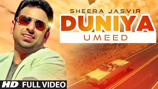 Sheera Jasvir: Duniya Full Song   New Punjabi Song 2014