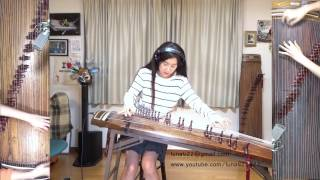 Pink Floyd- Another Brick In The Wall Gayageum ver. by Luna