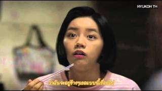 [Thaisub]A little Girl - OH HYUK Ost Reply 1988