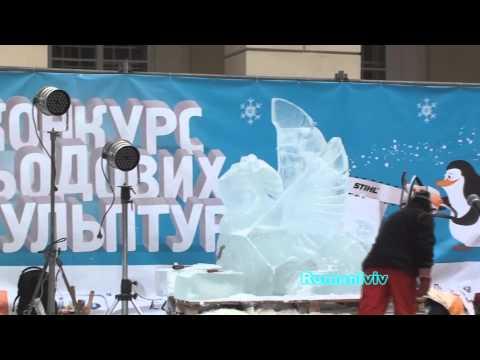 Вперше у Львові конкурс льодових скульптур – Ice sculptures