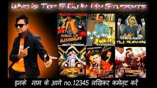 Dj Shashi Competition Song | Bujhat Nayekha Hamara Baat | Full On Dance Mix Dj SouRav