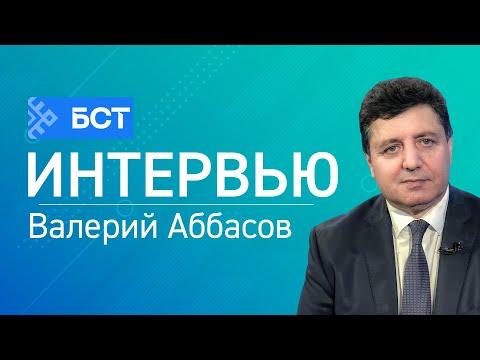 Валех Аббасов о работе Общественного штаба РБ по наблюдению за выборами в 2021 году на телеканале БСТ