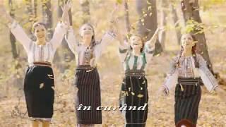 Fetele din Botoșani - Hai la Botoșani! (Teaser)