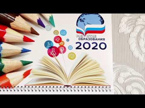 Особенности сдачи ЕГЭ в 2020 году