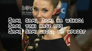 Cleo - Sami (tekst karaoke)