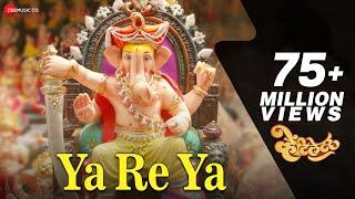 Ya Re Ya - Ventilator | Presented By Priyanka Chopra | Dir. By Rajesh Mapuskar