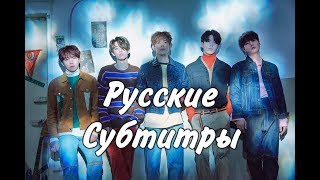 DAY6 - SHOOT ME рус. саб (RUS SUB)