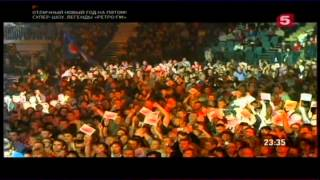 C.C. Catch in St. Petersburg - Are You Man Enough (Live)