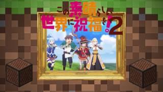Konosuba 2: God's Blessing on This Wonderful World - Opening 1 Minecraft Note Block