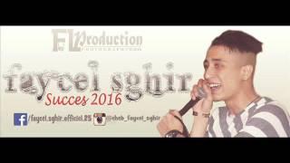 Cheb Faycel Sghir avec Japoni / Méilleur Istikhbar + Zawjouni Zawjouni 2016