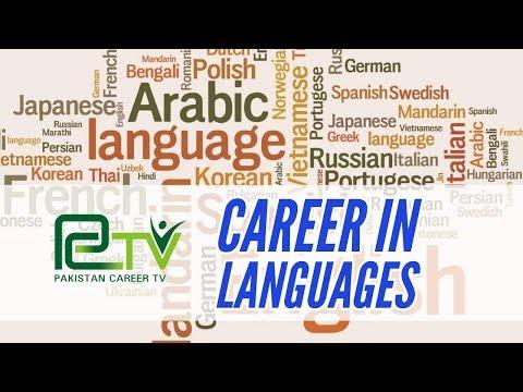 Career in Languages | Pakistan Career TV |