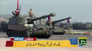92 News HD Plus Headlines 12:00 PM - 23 March 2018 - 92NewsHDPlus