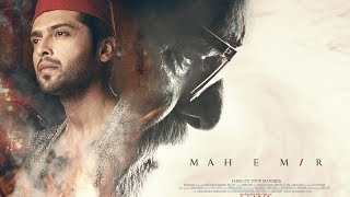 Mah-e-Meer Official Trailer   HD l Pakistani Movie 2016 width=