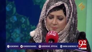 Aye Sabaz Gumbad walay  by Mariam Muneer 25-06-2017 - 92NewsHDPlus
