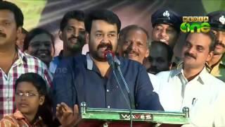 Mohanlal at Pathanapuram to seek vote for Ganesh Kumar