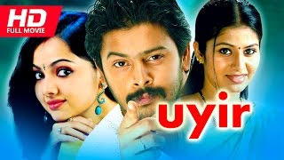 Tamil Superhit Full Movie | Uyir [ HD ] | Romantic Movie | Ft.Srikanth, Sangeetha width=