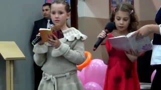 Hino 1 Harpa Cristã   Chuvas de Graça Assembléia de Deus Belém