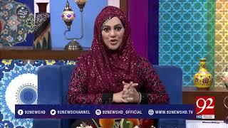 Salam Ahl -e- Bait | Hazrat Zain Ul Abideen (AS) | 26 April 2018 | 92NewsHD