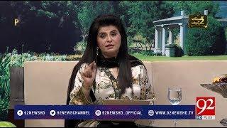 Pakistan Kay Pakwan - 17 July 2018 - 92NewsHDUK