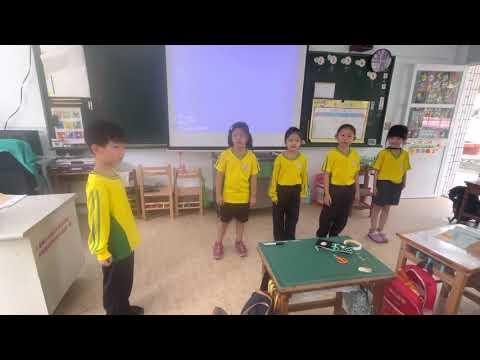 第八課 七彩的虹 戲劇練習1 - YouTube