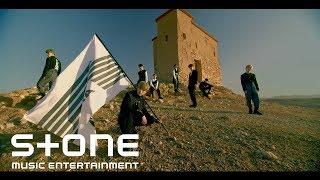 ATEEZ (에이티즈) - Treasure MV