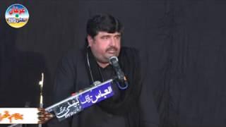 Zakir Amir Abbas Rabbani Majlis Aza Jhamra Shreef Chakwal 25 Moh 2017 HD width=