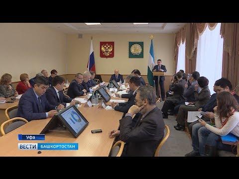 Министр лесного хозяйства Республики Башкортостан Марат Шарафутдинов выступил на заседании Комитета Госсобрания - Курултая РБ