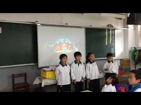 影片 2018 1 19 上午11 45 02 - YouTube