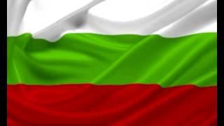 Български Народни Песни   Пуста черна земя 480p