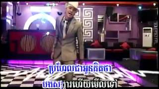 [MV] I know you want me (Khmer Version)