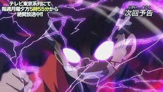 Aiga vs  Valt / Final Battle - Episode 27 - Beyblade Burst Super Zetsu  - AMV