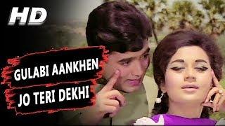 Gulabi Aankhen Jo Teri Dekhi (Original Version) Mohammed Rafi | The Train 1970 Songs | Rajesh Khanna