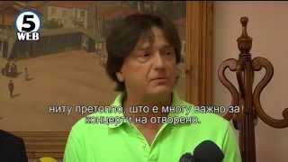 Здравко Чолиќ го затвори  струмичкиот опен фестивал