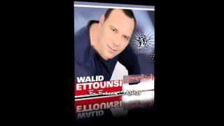 Walid Tounsi   N7ebek Ya Majnoun  نحبك يا مجنون   وليد التونسي   720p