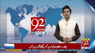 Kasur | Citizen worried due to construction of road| 11 May 2018 | 92NewsHD